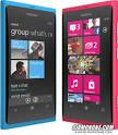 Nokia Lumia 800 สมาร์ทโฟน หน้าจอ 3.7 นิ้ว ราคา 9,900 บาท - สยามโฟน.คอม