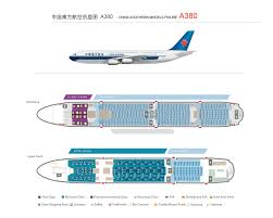 cabin graphic model china southern airlines co ltd csair com