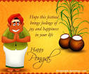 Pongal Wallpapers, Pics, Images for Pongal Celebration 2015