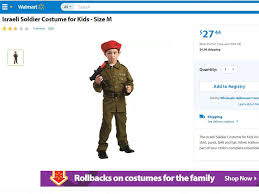 Walmart Halloween Costumes Girls Walmart Israeli Soldier Halloween Costume Children Sparks
