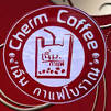 Cherm Coffee | Facebook