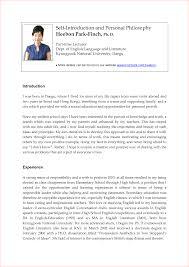sample of essays sample self introduction essay essay introduction about yourself self introduction sample essay personal essay introduction writing example of self introduction essay