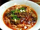 น้ำเงี้ยว ป้านวล,เชียงราย (Pha Nuan Thai Rice Noodle ,Chiangrai ...