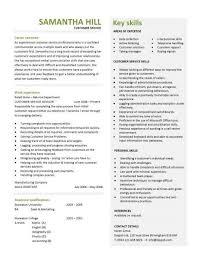 Call Center Resume Sample     call center resume sample   job and
