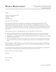 cover letter for retail sales associate  cover letter sample cover letters s sample cover letter cover       cover letter happytom co