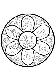 arab eye mandala coloring pages hellokids com