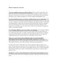 Medical Assistant Resume Cover Letter  sample resume cover letter     hospital receptionist application letterhospital receptionist application letter in this file you can ref application letter materials