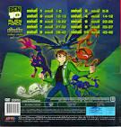 สั้งซื้อหนัง เบ็นเท็น เอเลี่ยน ฟอร์ซ ชุดที่ 1-10 Ben 10: Alien ...