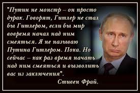 Именем Путина в России назвали технопарк - Цензор.НЕТ 230