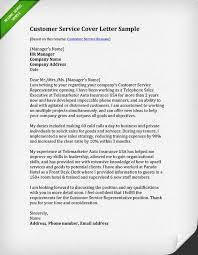 customer service representative call center cover letter sample