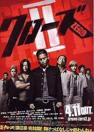 Crows Zero 2 streaming