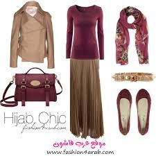 hijab chic Images?q=tbn:ANd9GcTwe0b6AplmFgjcjNxO8L7IYu5uQOFvfiqDEPdJeRyR89I1YFEAHQ