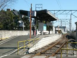 Mitsumata Station