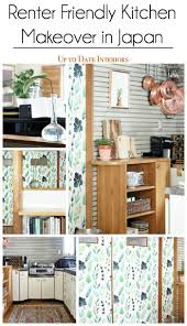 new year new room refresh global eclectic kitchen up to date