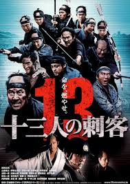 13 assassins (13 asesinos)