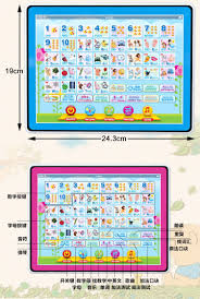 Chinese Learning Machine Early Baby Flat Touch Speech English Abc Teaching China  Mainland