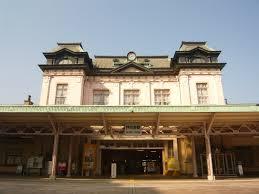 Mojikō Station