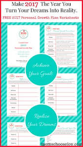 Creative Writing English Worksheets  Writing Clinic  Creative Writing Prompts       What I Did