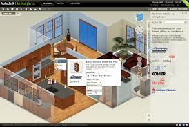 home software for home design remodeling projects elegant house 3d home design software