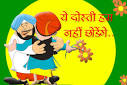 FRIENDSHIP DAY Greetings | hi5sms.in | HI5SMS.IN- An entertainment ...