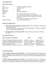 Resume Template  Personal Resume Template  skills and