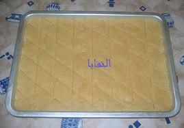 الجروب الجزائري { قلب اللوز حلي معنا ...} خاص بالمسابقة