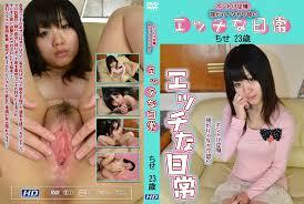 ことの ガチン娘 DVD|裏DVD