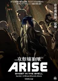 ghost-in-the-shell-arise-border-4-ghost-stands-alone