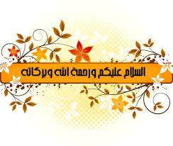 الوحدة الثانية: الجزائر بين 1989/1945 Images?q=tbn:ANd9GcTzjTa-s71jj8U0L5gyKLR8vGOnayyfU1ur4nZ57ukLXmiGYoE&t=1&usg=__foHeZOfK5MCDgLA3teXmJK-MF-Q=