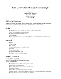 Sample Resume For Retail Manager by Sample Resume Skills Retail Customer Service Manager Store Used