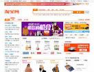Когда каждый день как DDOS. Крупнейшие китайские сайты / Хабрахабр