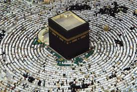 http://t1.gstatic.com/images?q=tbn:AktxNZOd0wUy5M:http://islamislife.org/wp-content/uploads/2010/01/kabah-from-above.jpg&t=1