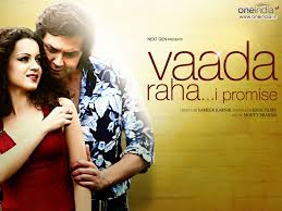 Vaada raha... i promise (2009)