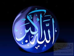 الف الف مبروك الاشراف الاخ Allahu_Akbar.jpg