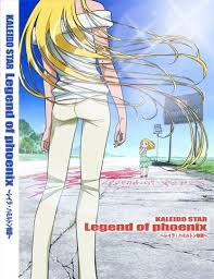 Legend of phoenix ~レイラ・ハミルトン物語~