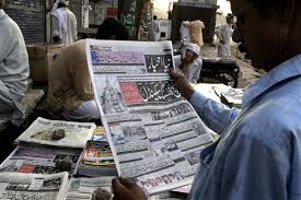 Pakistan newspapers