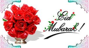 Eid muslim islam Celeberations Islam Muslim Comments Graphics Myspace