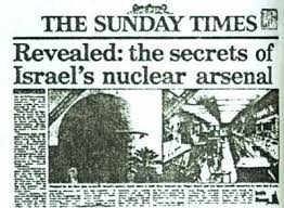 Israel's nuclear facility exposed