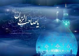 )-----*/*/*/آیا مسجد جمکران بر سایر مساجد برتری دارد؟*/*/*/*-----(