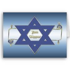 JOM KIPPUR - גמר חתימה טובה Yom_kippur_card-p137992280170824777qqld_400