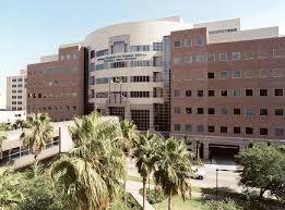 Болницата