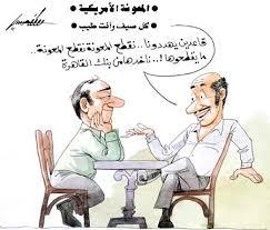 منوعات من حربي الغرابلي CartoonJuly2007_21_-a8016