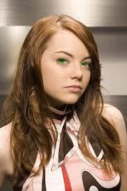 Emma Stone loves her beauty