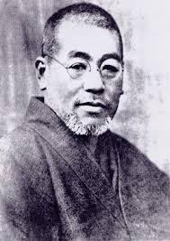 C. LE REIKI Mikao