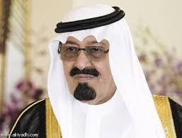 السعودية تعلن اعفاء الشيخ الشثري من عضوية هيئة العلماء بعد انتقاده الاختلاط في جامعة الملك عبد الله