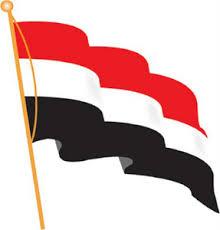 مسابقة قسم الصور Yemen%2BFlag%255B1%255D