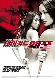 Phim Vu Khi Khieu Goi 5