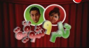 منتدي المسلسلات المصرية