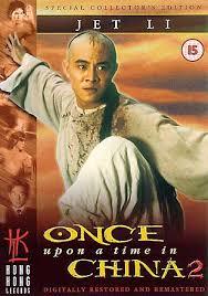 فيلم الاكشن Once Upon a Time In China 2 مترجم - افلام جيت لي - مشاهدة مباشرة