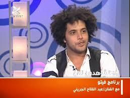 عبد الفتاح الجرينى فى فيتو